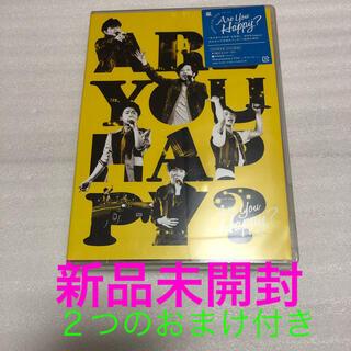 嵐 - 嵐 LIVE Are You Happy? 通常盤 DVDとおまけつき🌟