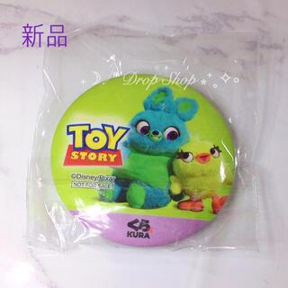 ディズニー(Disney)の𓊆 新品 ダッキー&バニー トイストーリー 缶バッチ 𓊇 (バッジ/ピンバッジ)