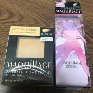 MAQuillAGE - マキアージュ ドラマティック2点セット