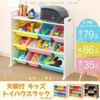アイリスオーヤマ - パステル トイハウス ラック おもちゃ箱 キッズ収納 子供部屋収納 天板付 棚