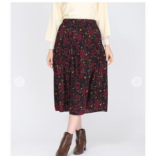 アーモワールカプリス(armoire caprice)のアーモワールカプリス 今季完売 MEIL スカート 未使用(ひざ丈スカート)