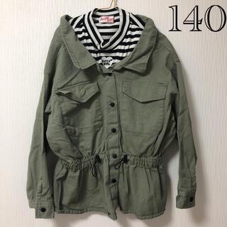 シマムラ(しまむら)のしまむら リッカリッカ カーキ シャツ ボーダー 140(Tシャツ/カットソー)