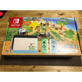 【新品未開封】Nintendo Switch あつまれ どうぶつの森セット