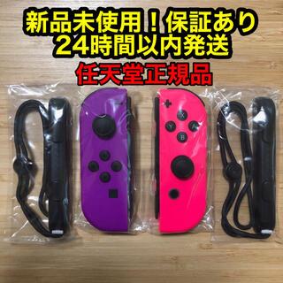 ニンテンドースイッチ(Nintendo Switch)の【新品】joy-con ネオンパープル & ネオンピンク セット(その他)