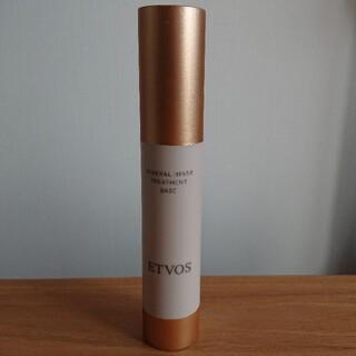 ETVOS - ETVOS ミネラルインナートリートメントベース クリアベージュ