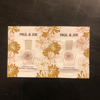 PAUL & JOE - ポール&ジョー プロテクティングファンデーションプライマー  01 ×2回分