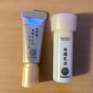 ドモホルンリンクル - ドモホルンリンクル 保護乳液 ドレスクリーム 試供品