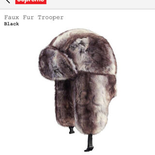 Supreme - faux fur trooper S/M