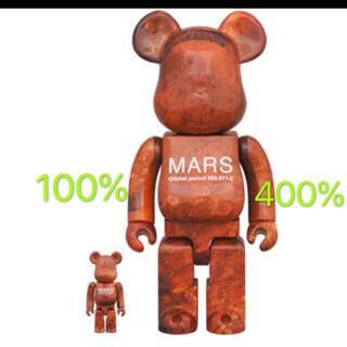 メディコムトイ(MEDICOM TOY)のベアブリック MARS マーズ BE@RBRICK 100% & 400%(その他)