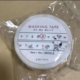 ピーナッツ(PEANUTS)の【定価748円】 スヌーピー  マスキングテープ 日付・曜日 横タイプ 2本 ①(テープ/マスキングテープ)