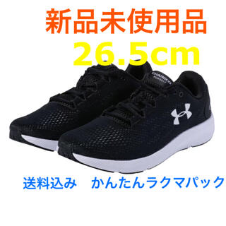 UNDER ARMOUR - アンダーアーマー UA Charged Pursuit 2