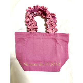 メゾンドフルール(Maison de FLEUR)の【新品未使用】Maison de FLEUR トートバッグS(トートバッグ)