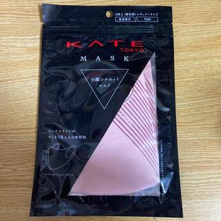 KATE - 新品未開封! KATE 小顔 フェイスマスク 小顔シルエット ピンク2枚