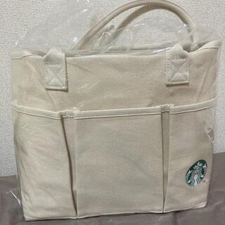 スターバックスコーヒー(Starbucks Coffee)のスターバックス Starbucks エコバッグ マザーズバッグ(エコバッグ)