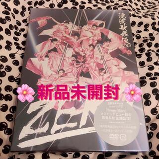 ジャニーズ(Johnny's)の滝沢歌舞伎ZERO 初回生産限定盤 DVD.(アイドル)