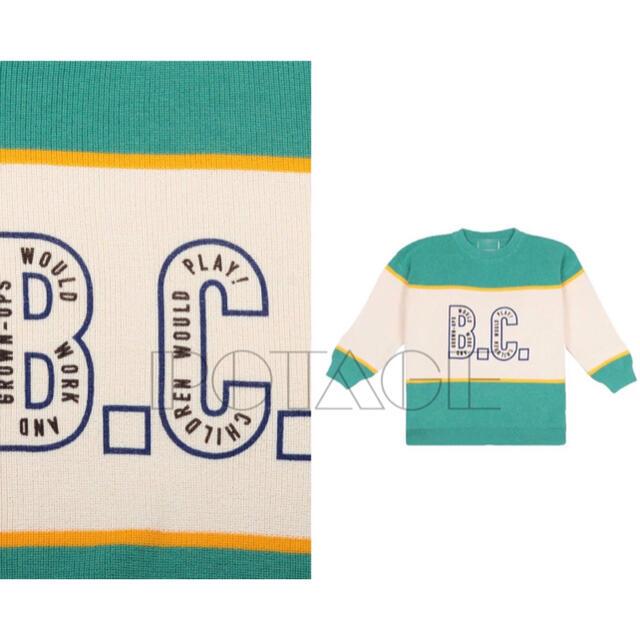 BC 21 ニットトップス & カーディガン 確認用 キッズ/ベビー/マタニティのキッズ服男の子用(90cm~)(カーディガン)の商品写真