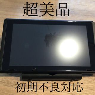 Nintendo Switch - 超美品、未使用に近い 迅速発送 switch 本体のみ 新型