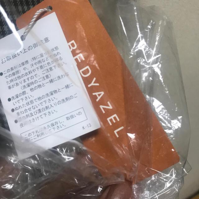 REDYAZEL(レディアゼル)のredyazel ワンピース  レディースのワンピース(ひざ丈ワンピース)の商品写真