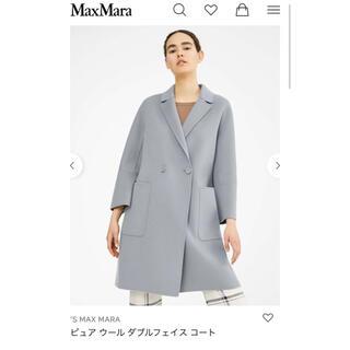 Max Mara - ⭐︎完売品⭐︎ エスマックスマーラ  ダブルフェイス コート