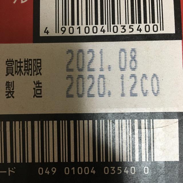 アサヒ(アサヒ)のアサヒ スーパードライ 350ml 1ケース 食品/飲料/酒の酒(ビール)の商品写真