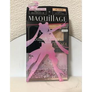 MAQuillAGE - MAQUillAGE マキアージュ セーラームーン ドラマティックパウダリー