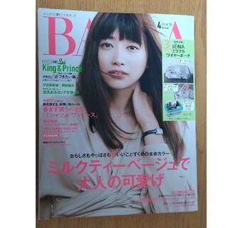 BAILA (バイラ) 2019年 04月号