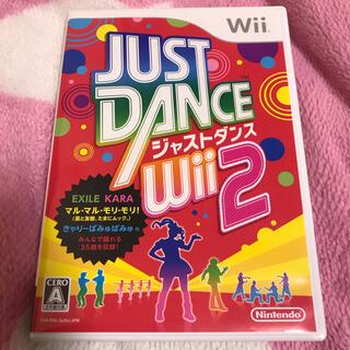 ウィー(Wii)のWii「Just Dance Wii 2」(家庭用ゲームソフト)