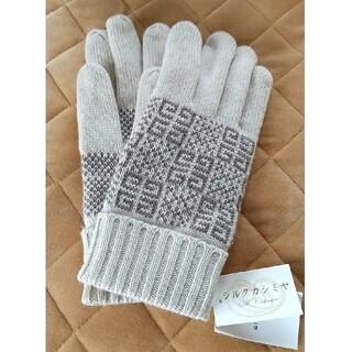 ジバンシィ(GIVENCHY)のラパンアジルさま 専用 GIVENCHY シルクカシミヤ メンズ手袋 (手袋)