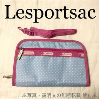 LeSportsac - ⭐️新品⭐️【Lesportsac】マルチケース★ストラップ付き★付録❗️