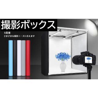 【撮影ニーズに合わせて柔軟に使えるプロ仕様】撮影ボックス スタジオ(ストロボ/照明)