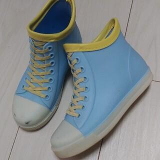 20cmスニーカー風デザイン レインブーツ長靴  小学生 水色×イエロー(長靴/レインシューズ)