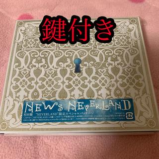 ジャニーズ(Johnny's)のNEVERLAND(初回盤)(ポップス/ロック(邦楽))