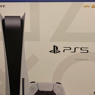 PlayStation - PS5 SONY PlayStation5 CFI-1000A01