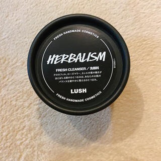 LUSH - LUSH ラッシュ ハーバリズム