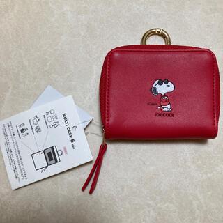 ピーナッツ(PEANUTS)の☆新品 スヌーピー マルチケースSサイズ(ポーチ)
