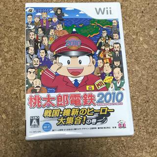 ウィー(Wii)の桃太郎電鉄2010 戦国•維新のヒーロー大集合!の巻 説明書付き(家庭用ゲームソフト)