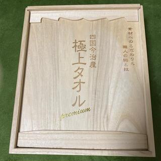 今治タオル - [新品/未使用] 四国今治産極上タオルプレミアムバスタオル2枚セット