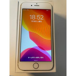 アップル(Apple)のiPhone6s 64GB SoftBank(スマートフォン本体)