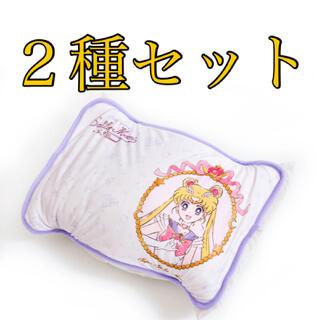 【新品 未開封】セーラームーン スリーコインズ 枕カバー 2種