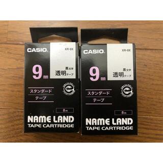 カシオ(CASIO)のCASIO XR-9X ネームランド テープ 2つセット 未使用品(オフィス用品一般)