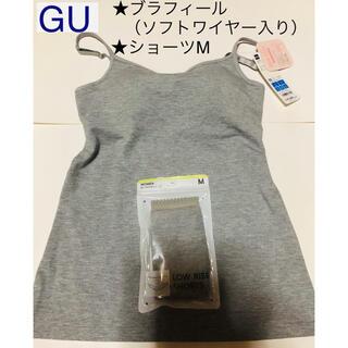 ジーユー(GU)のGU ブラフィール&ショーツ 2点セット(ブラ&ショーツセット)