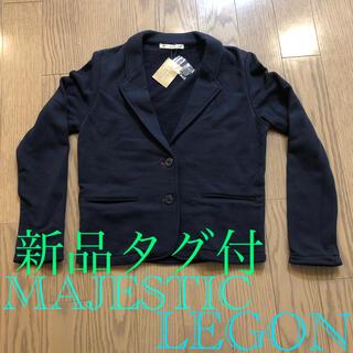 マジェスティックレゴン(MAJESTIC LEGON)の新品 マジェスティックレゴン ジャケット(ノーカラージャケット)