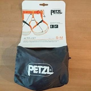 ペツル(PETZL)の■未使用品 ペツル アルティチュード ハーネス S-Mサイズ(登山用品)