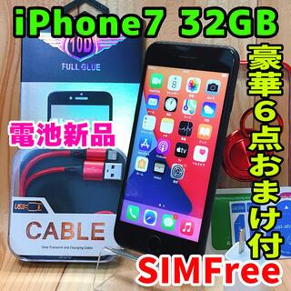 アップル(Apple)のSIMフリー iPhone7 32GB 44 ブラック 電池交換済(スマートフォン本体)