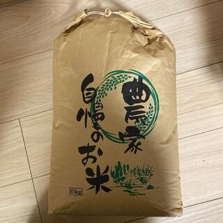 コシヒカリ10kg(米/穀物)