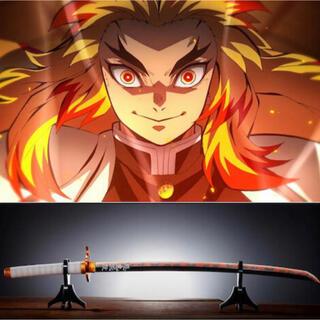 PROPLICA 日輪刀(煉獄杏寿郎) 鬼滅 鬼滅の刃 あ