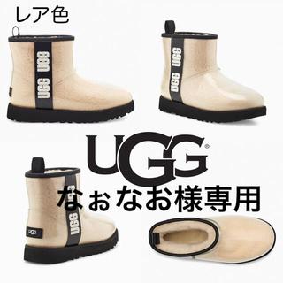 アグ(UGG)のUGG アグ CLASSIC CLEAR MINI クラシッククリアミニ(レインブーツ/長靴)