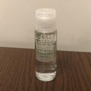 ムジルシリョウヒン(MUJI (無印良品))の無印良品 ホホバオイル(フェイスオイル/バーム)