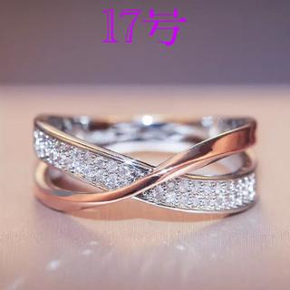 17号 豪華スワロフスキーの指輪 シルバー925(刻印あり)18WGリング♡SM(リング(指輪))