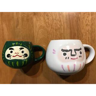 スターバックスコーヒー(Starbucks Coffee)のスターバックス・だるまマグカップ2個セット(マグカップ)